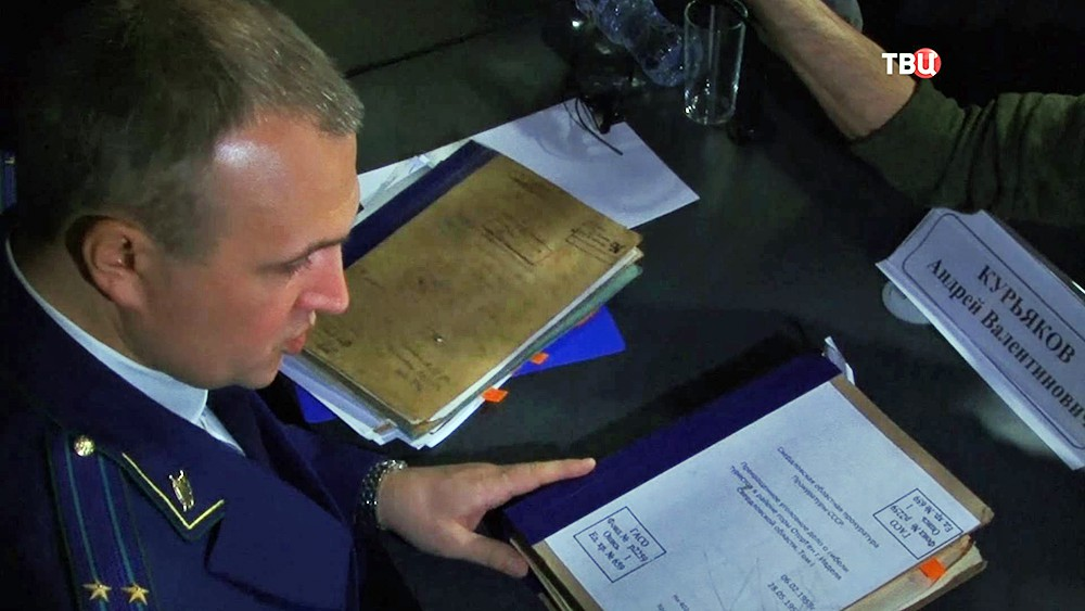Прокуроры Свердловской области изучают документы посвященные экспедиции группы Дятлова