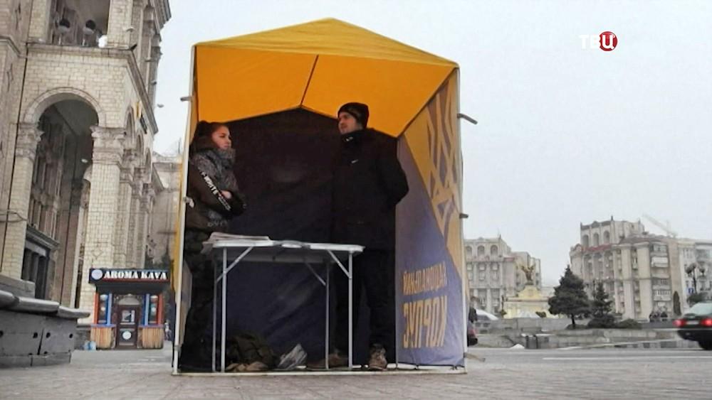 Точка предвыборной агитации на Украине