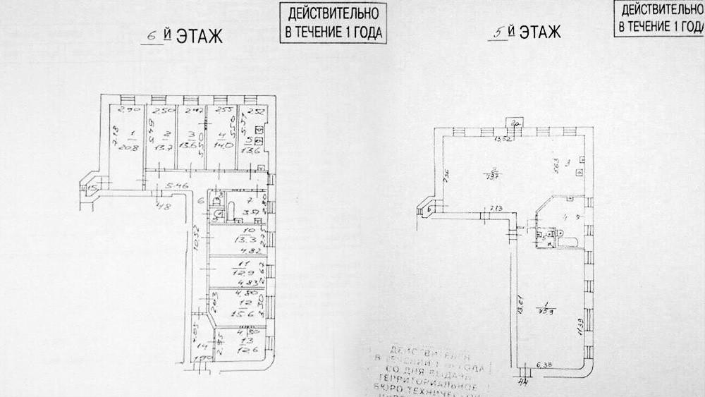 Планы сгоревших квартир в доме на Никитском бульваре