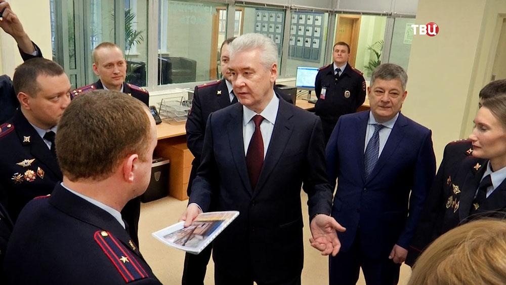 Сергей Собянин посетил ОВД