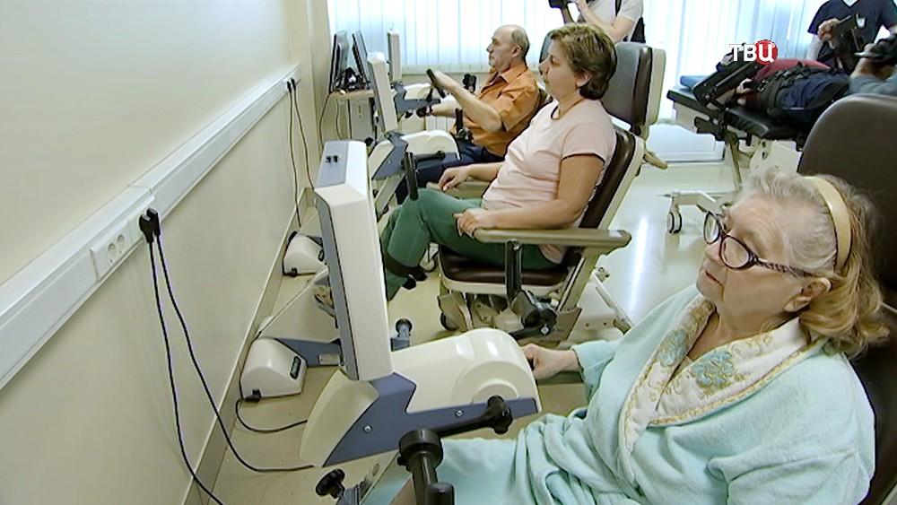 Реабилитация пациентов перенесших инсульт