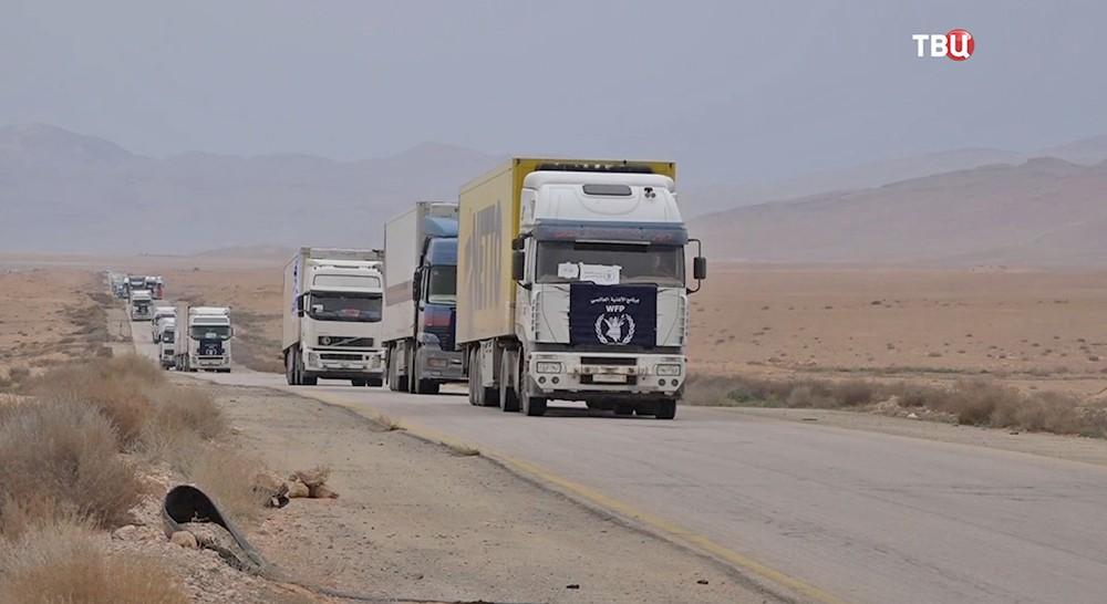 Гуманитарный конвой
