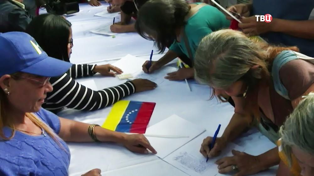 Сбор подписей в Венесуэле против вмешательства США