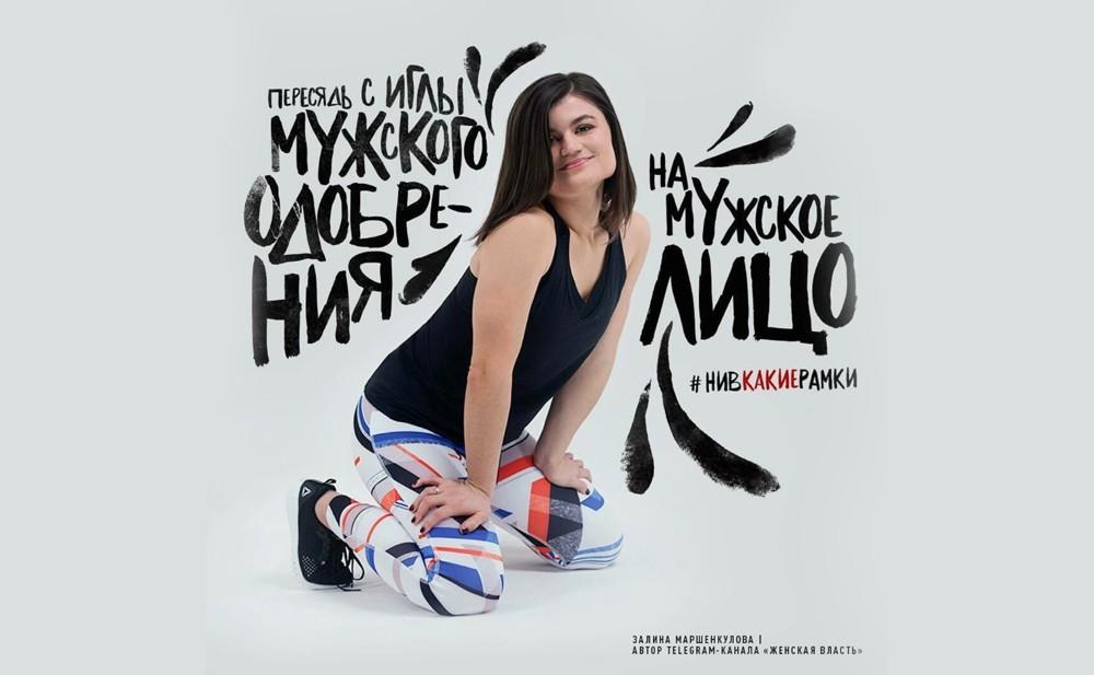 Рекламные банеры Reebok