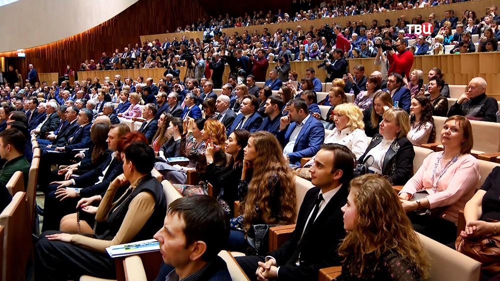 Зрители в зале Зарядья