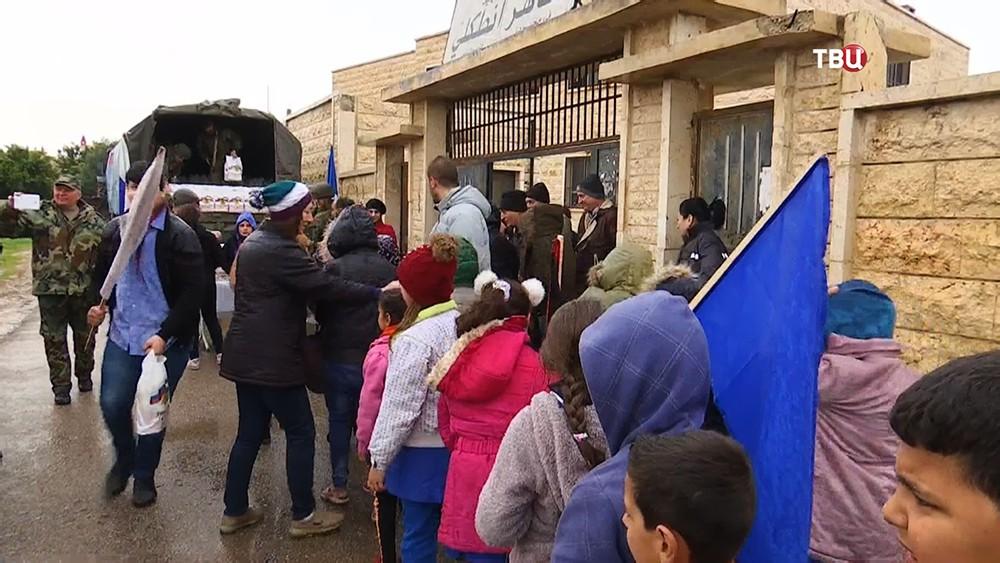 Гумпомощь сирийским детям