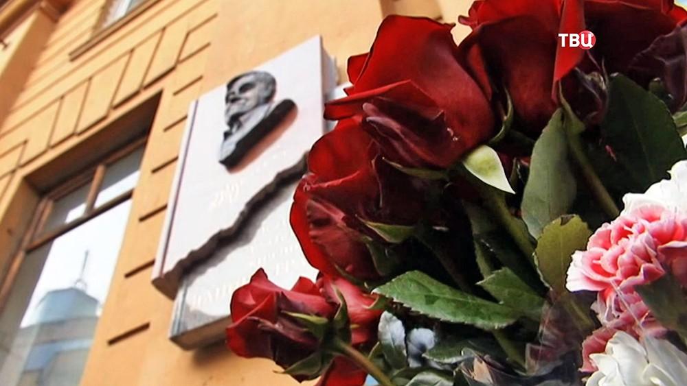 Открытие мемориальной доски в память о Данииле Гранине