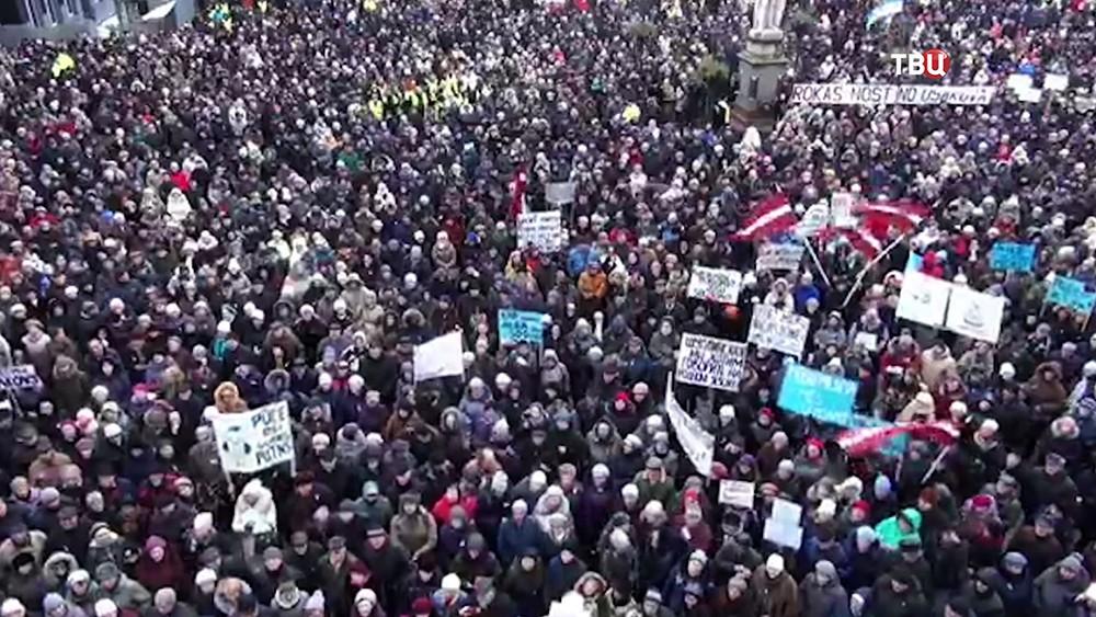 Митинг в Риге