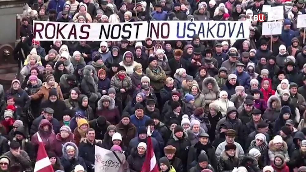 Митинг в поддержку Нила Ушакова в Риге