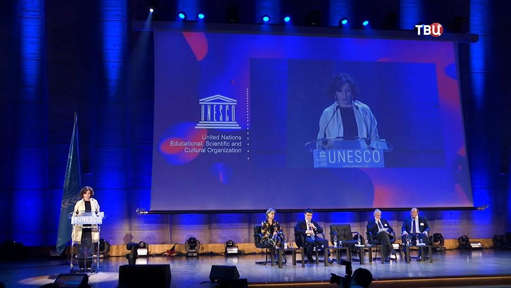 Заседание ЮНЕСКО