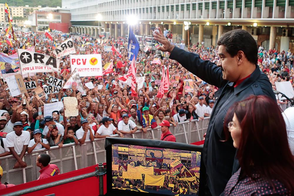 Николас Мадуро на митинге