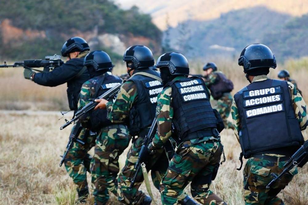 Спецназ армии Венесуэлы