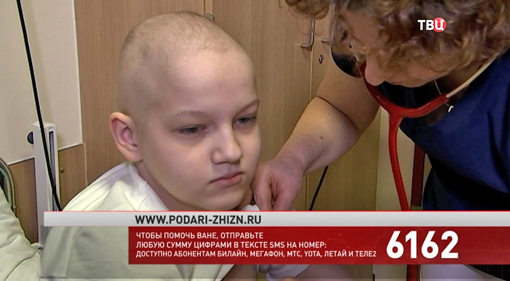 Ваня Полежаев