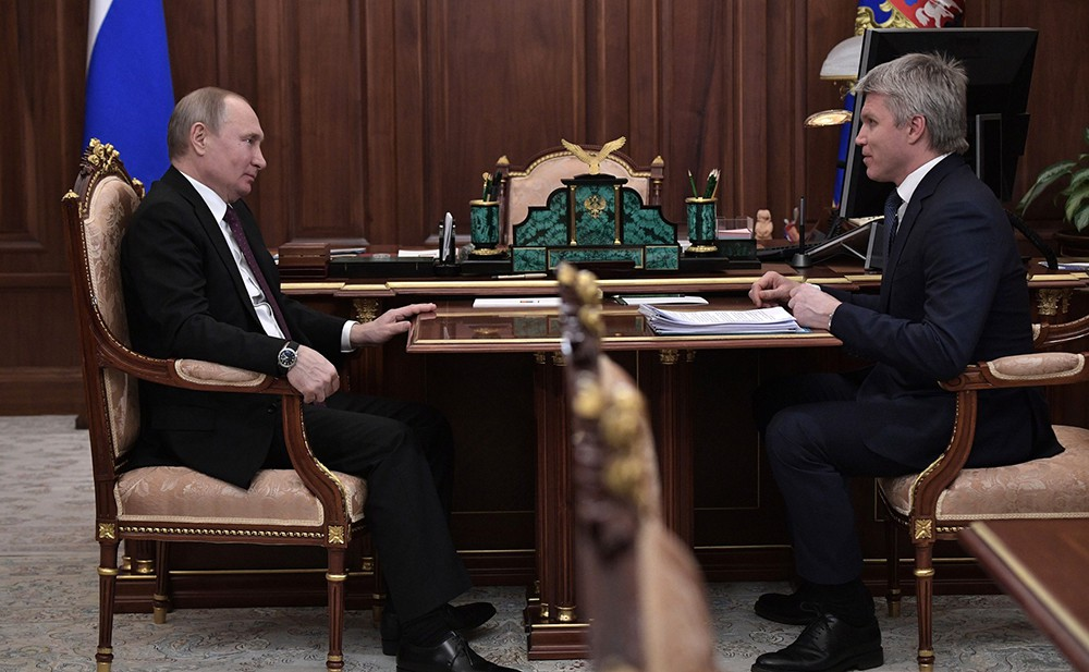 Владимир Путин и Павел Колобков