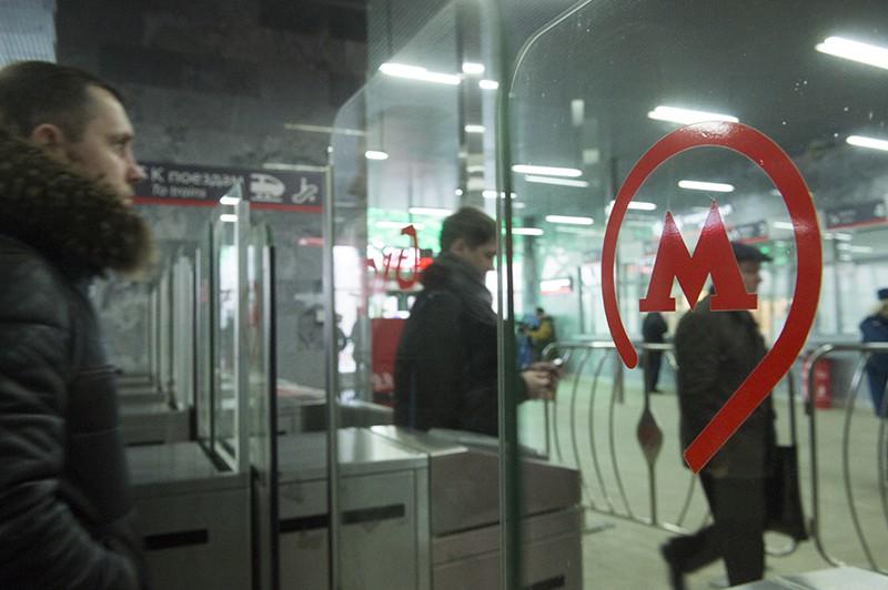 Как в Москве интегрируются транспортные системы
