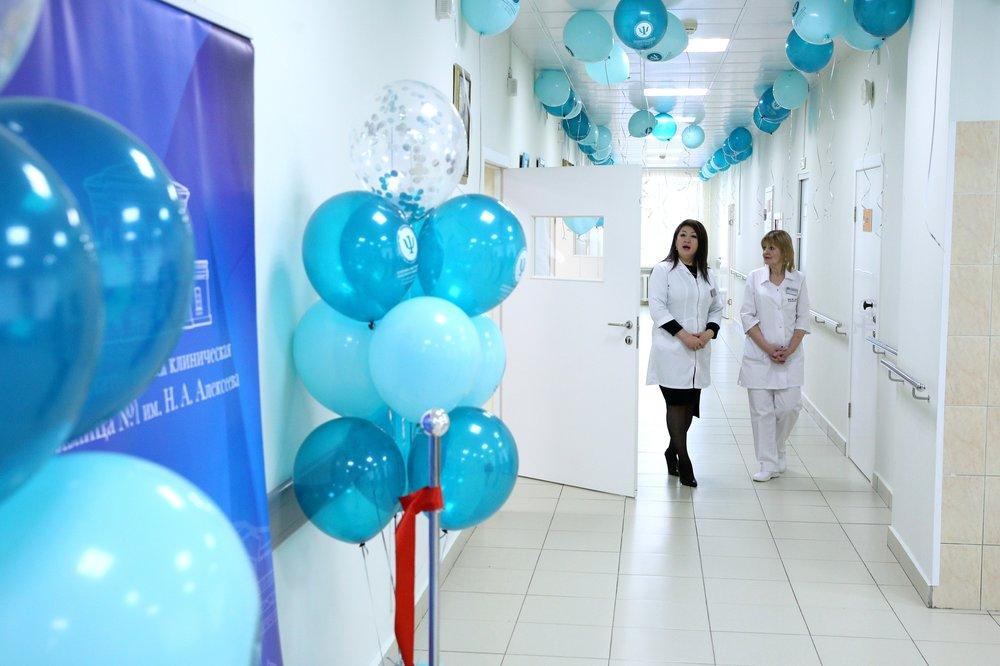 Открытие первой Клиники расстройств пищевого поведения