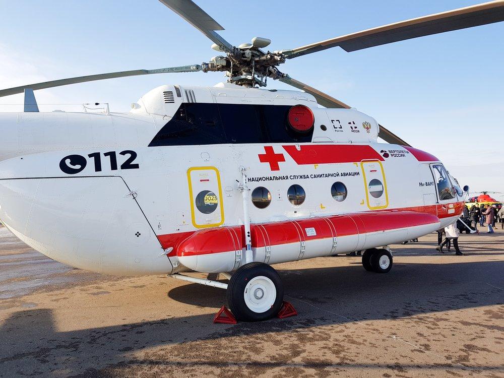 Вертолет санитарной авиации