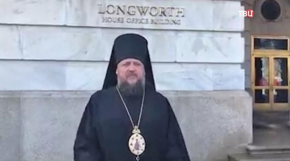 Макаровский епископ УПЦ Гедеон