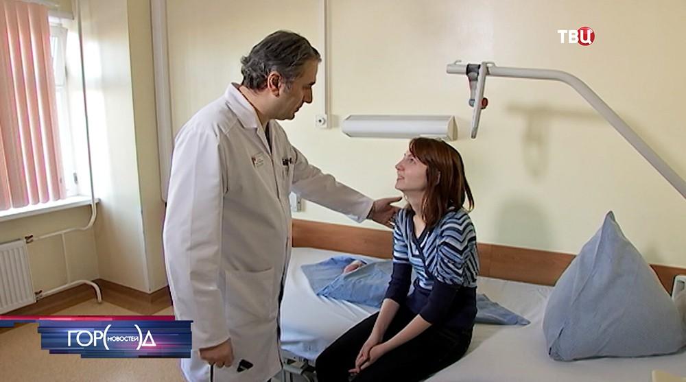 Врачи спасли москвичку с редким заболеванием