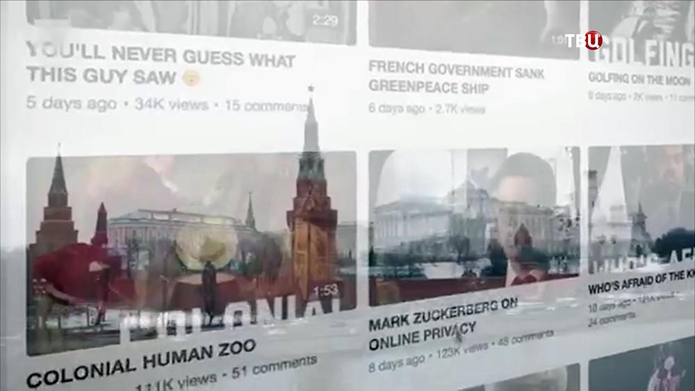Сюжет CNN о проектах RT в Facebook