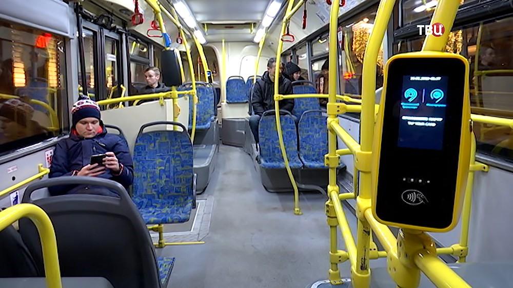 Пассажиры автобуса