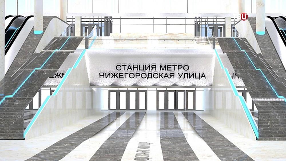 Проект станции метро Нижегородская