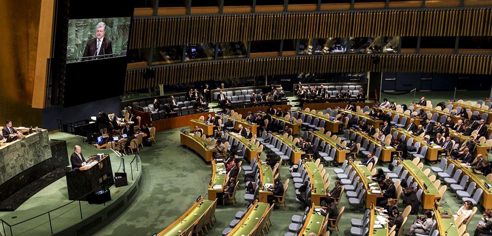 Пётр Порошенко выступает перед полупустым залом в ООН