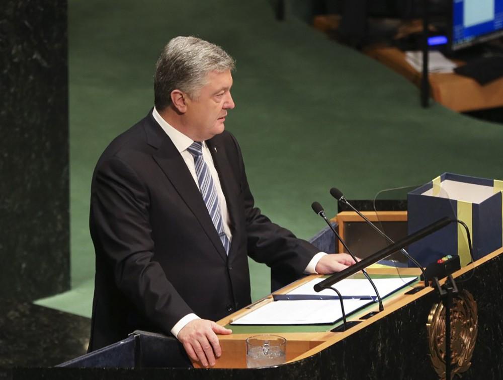 Пётр Порошенко выступает в ООН