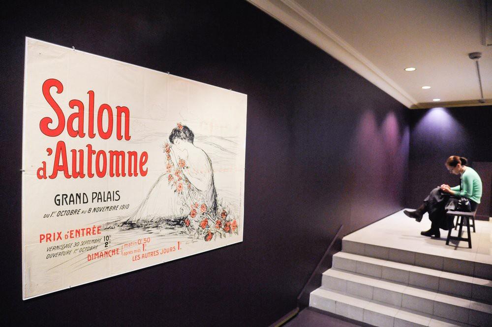 Выставка французских рекламы афиш конца XIX - начала XX века