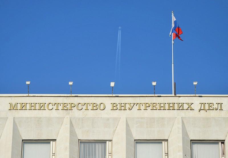 Министерство Внутренних Дел (МВД России)