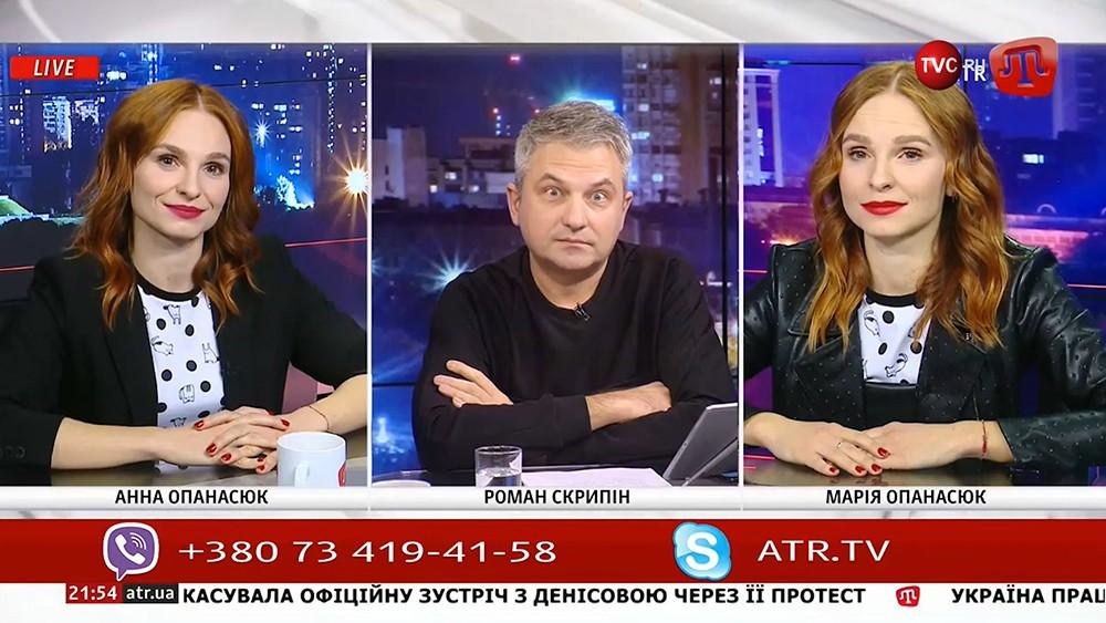 На украинском телеканале оскорбили дочерей вице-премьера Крыма