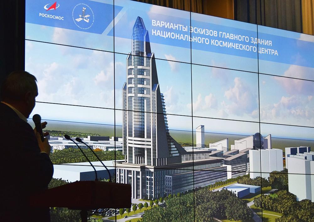 """Проект Национального космического центра """"Роскосмос"""""""