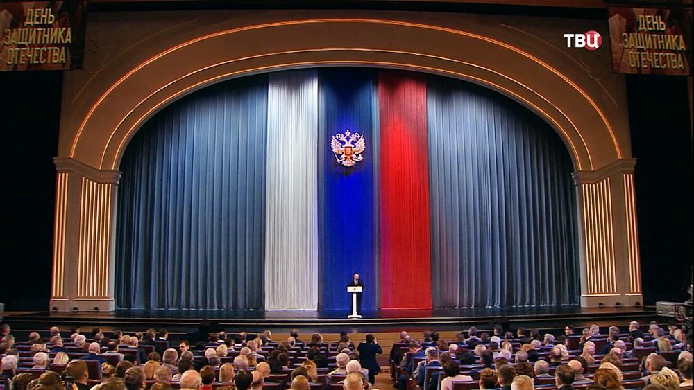 Владимир Путин выступил перед ветеранами в канун Дня защитника отечества