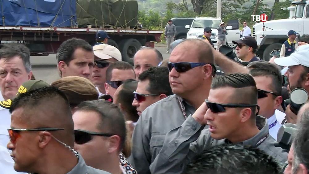 Охрана Хуана Гуайдо