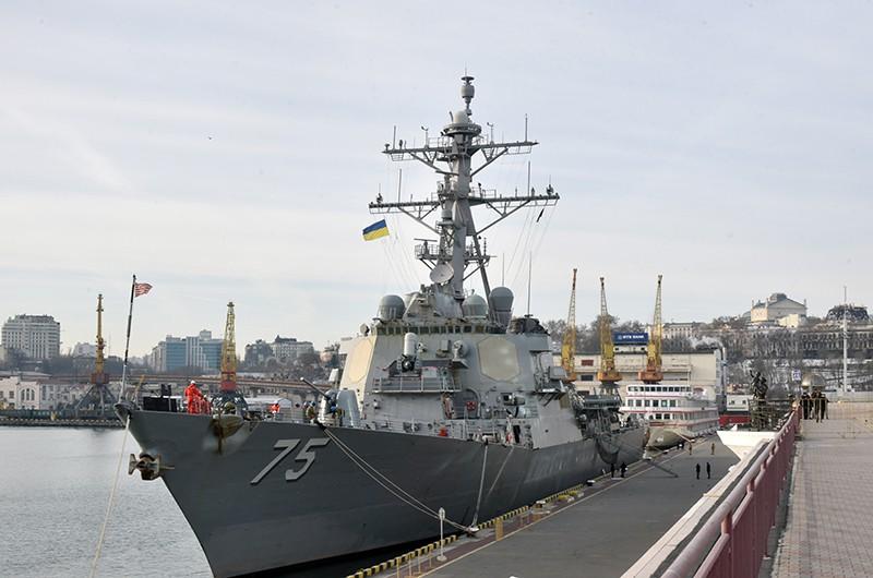 Военно - морской флот Украины