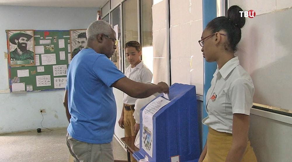 Референдум на Кубе