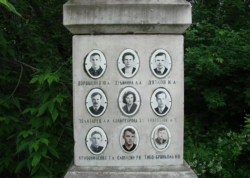 Фото членов группы Дятлова на памятнике