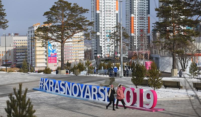 Деревня Универсиады-2019 в Красноярске