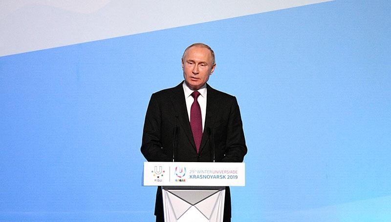 Владимир Путин выступает на торжественной церемонии открытия XXIX Всемирной зимней универсиады 2019 года