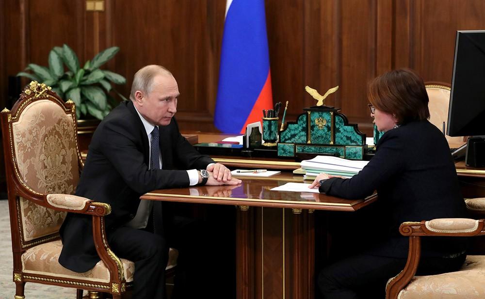 Владимир Путин и Эльвира Набиуллина