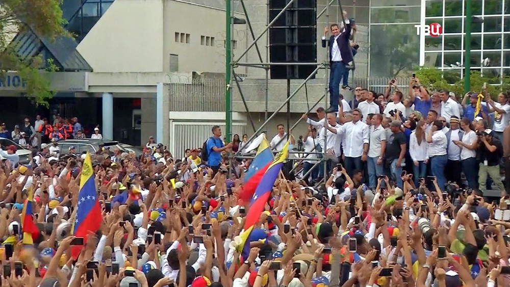 Митинг сторонников Хуана Гуайдо