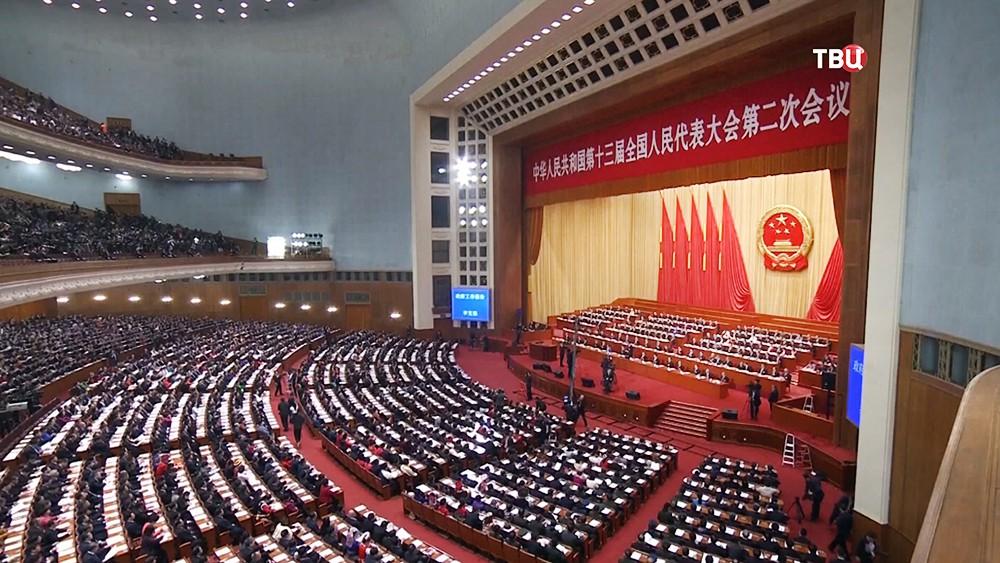 Съезд Компартии в КНР
