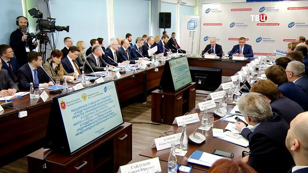 Антон Силуанов проводит заседание