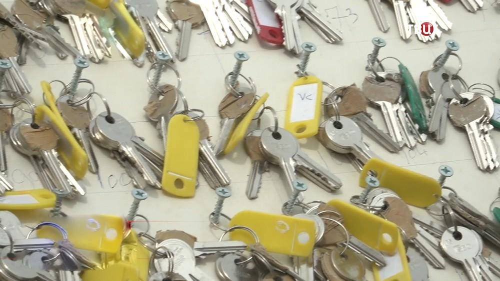 Ключи к квартирам