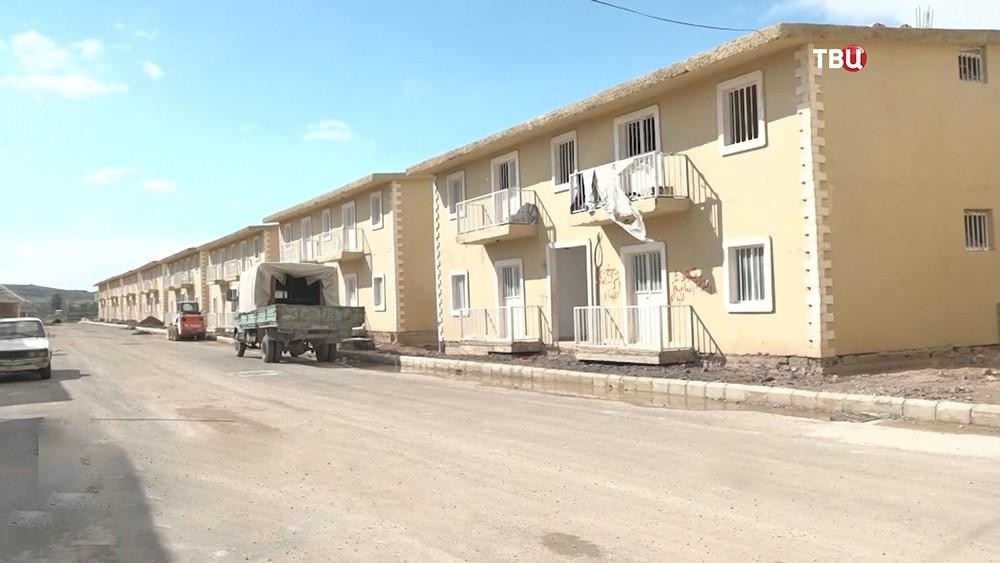 Новые квартиры в Сирии