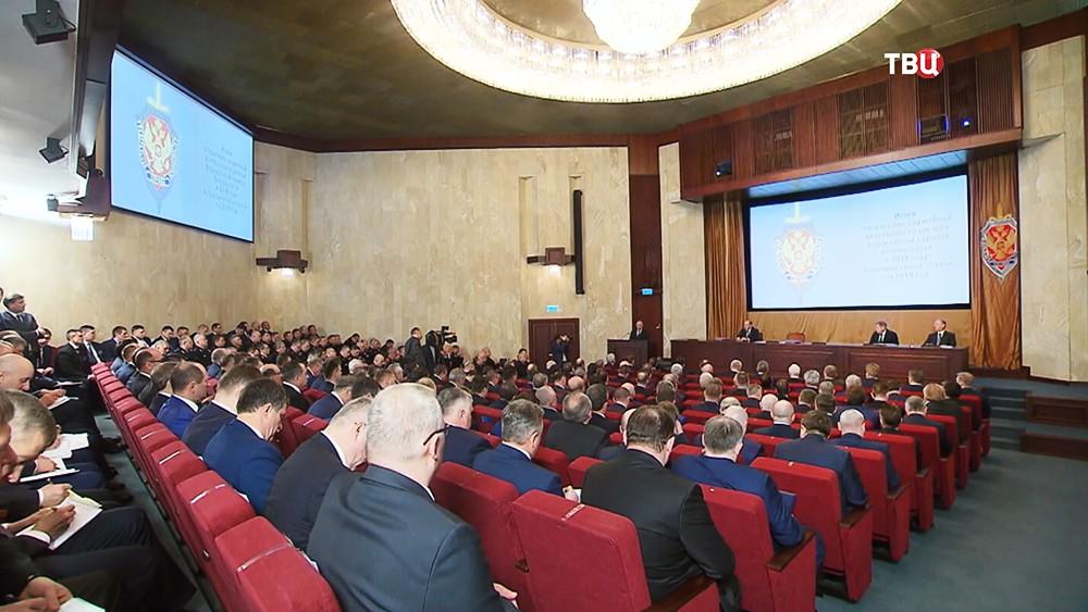 Заседание коллегии ФСБ