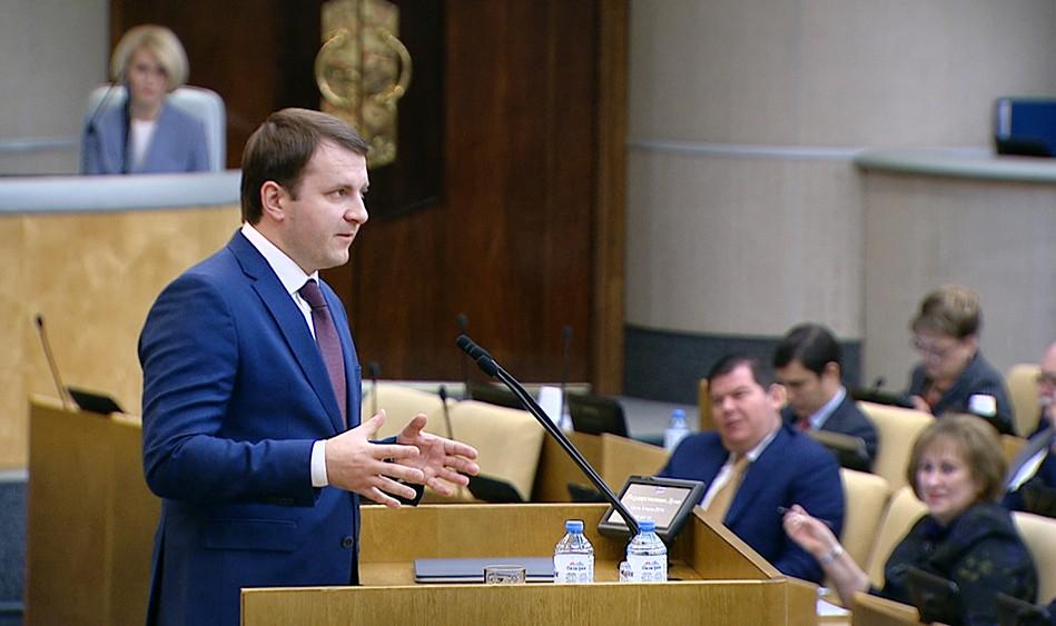 Максим Орешкин в Госдуме