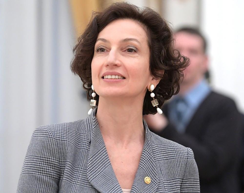 Гендиректор ЮНЕСКО Одре Азуле