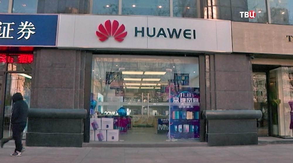 Салон Huawei