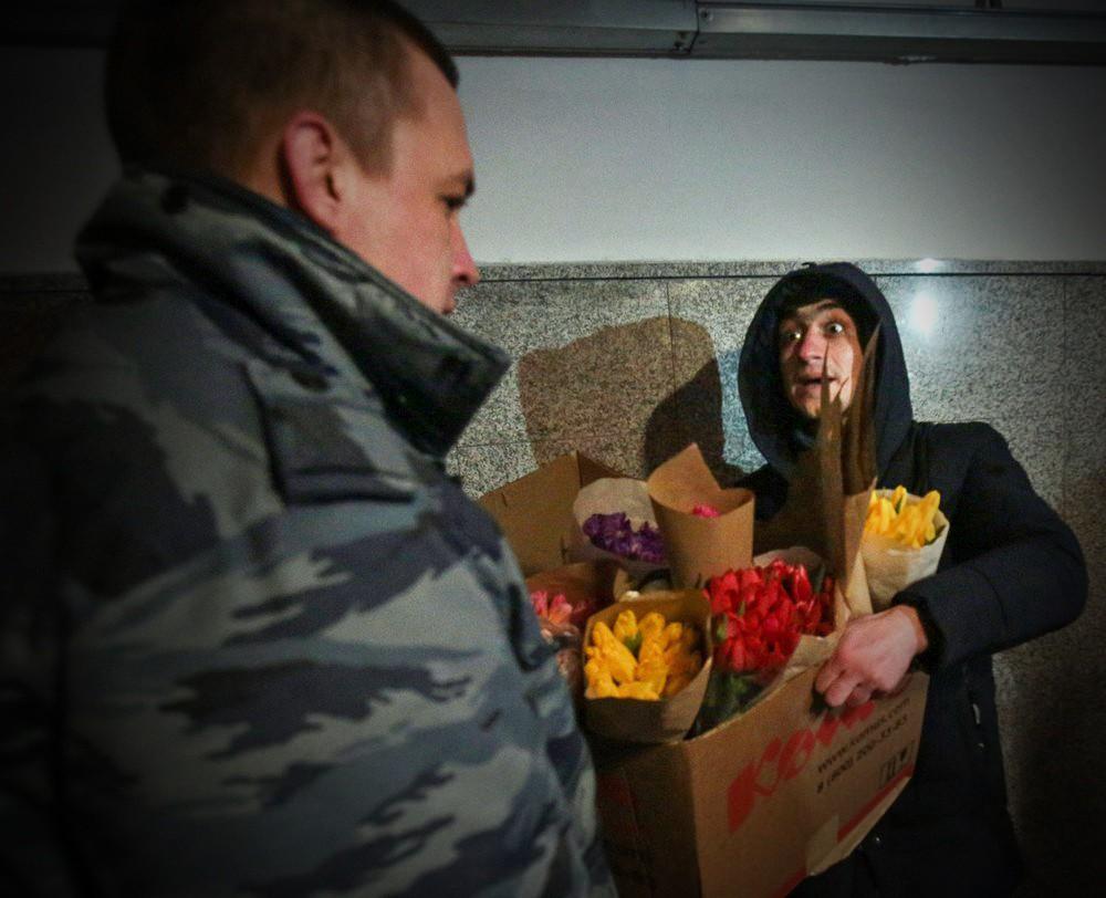 Рейд по местам продажи цветов